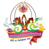 logo-esan65-58