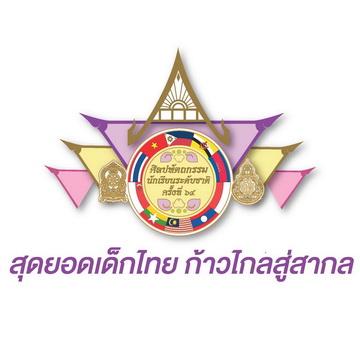 logo64-57_1
